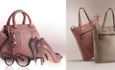 Женские сумки Bally