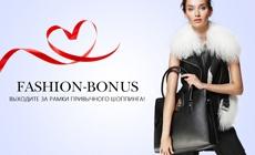 Topbrands бесплатно одевает клиентов в брендовые новинки
