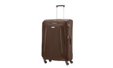 Новая коллекция предметов багажа XBlade 2.0 от Samsonite