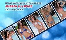 Встречай лето с новой коллекцией люксовых купальников