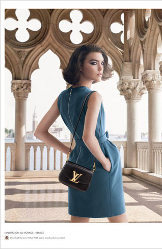 The Art of Travel от Louis Vuitton