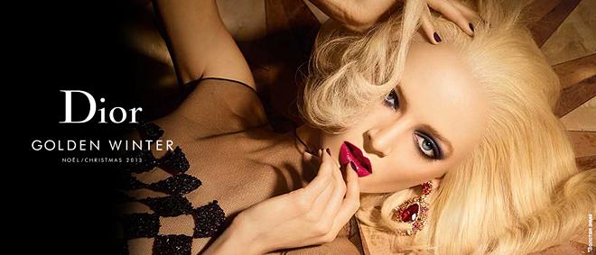 Рождественская коллекция Golden winter от Dior