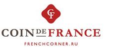 FrenchCorner