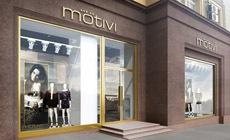 Motivi откроет флагманский магазин на Тверской