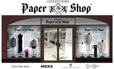 Открытие магазина Papershop в Outlet Village Белая Дача