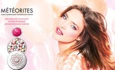 Весенняя коллекция макияжа от Guerlain