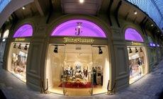 Открытие бутика Juicy Couture в ГУМе