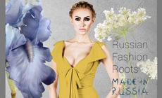 Юбилейное мероприятие от Russian Fashion Roots «Made in Russia»