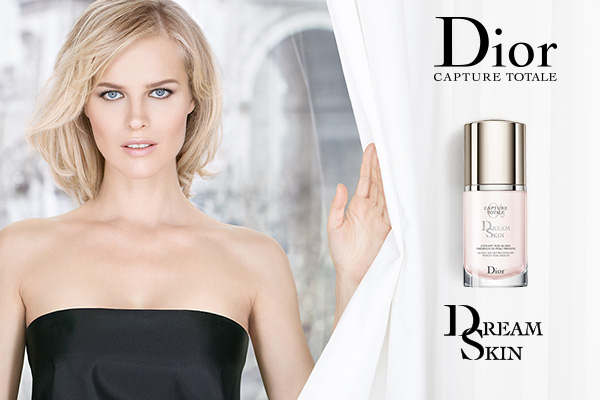 Само совершенство от Dior