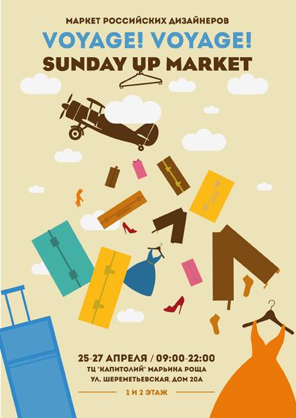 Sunday Up Market: Voyage! Voyage!