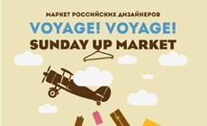 Sunday Up Market: Voyage! Voyage!