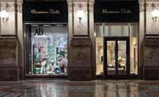 Дизайнерские витрины Massimo Dutti