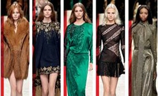 Показ Blumarine в рамках Elle Fashion Days