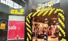 Открытие магазина Jack Wolfskin