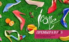 Женская обувь Icone