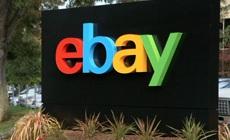 Советы по шоппингу на Ebay