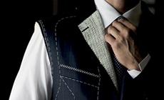 Индивидуальный пошив одежды в бутиках «Барвиха Luxury Village»