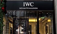 IWC Schaffyausen открывает обновленный бутик в Москве