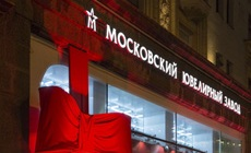 Флагманcкий магазин «Московского ювелирного завода»