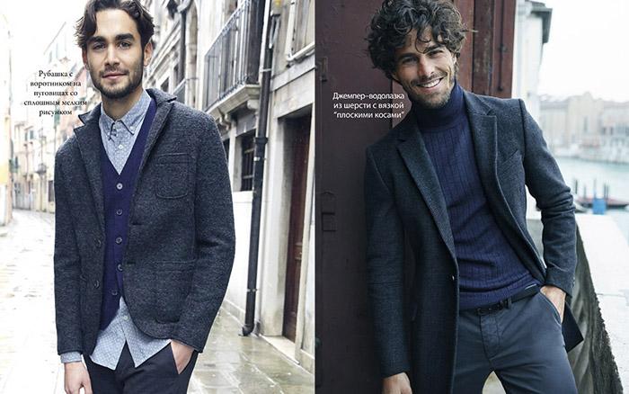Мужская коллекция Grey Flannels от Benetton