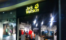Открытие нового магазина Jack Wolfskin в ТРЦ «Филион»