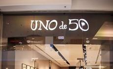 UNOde50 открыл первый магазин в Москве