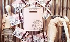 Почтовые ящики в магазинах Motivi