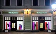 В Столешниковом переулке открылся бутик Versace