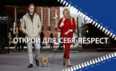 Осенняя коллекция обуви Respect