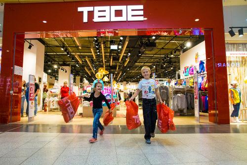 В МЕГЕ «Белая Дача» открылся крупнейший магазин «Твое» - SHOPPING ... 296fee94a43f0