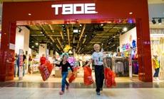 В МЕГЕ «Белая Дача» открылся крупнейший магазин «Твое»