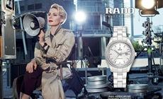 Рената Литвинова в рекламе часов Rado