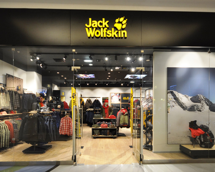 Магазин Jack Wolfskin открылся в ТЦ «Метрополис»