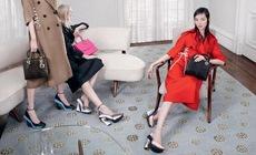 Рекламная кампания Dior