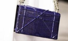 Аксессуары коллекции Dior Haute Couture
