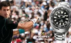 Новинка: часы Seiko Prospex