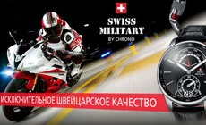 Часы от Swiss Military by chrono