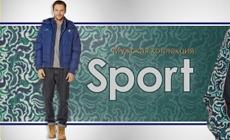 Капсульная коллекция одежды Sport от Baon