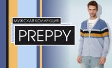 Капсульная коллекция одежды Preppy от Baon