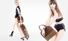 Сумка Shopping Bag от Louis Vuitton