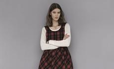 Reserved запускает коллекцию Young Fashion Lab