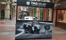 В ГУМе открылась выставка TAG Heuer