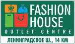 Fashion House Аутлет Центр