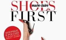 Фестиваль Shoes First в торговом доме ГУМ