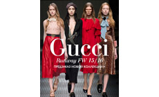 Aizel.ru запускает онлайн-продажи Gucci в России
