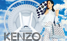 Магазин Kenzo в ГУМе сменил адрес
