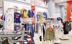 В «Афимолл Сити» открылся магазин «Магия Детства»