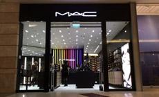Новый магазин M.A.C в ТЦ Метрополис