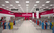 KupiVip открывает первый офлайн магазин в ТЦ «Гагаринский»
