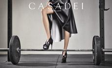 Туфли и ботильоны Casadei: коллекция Tank